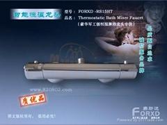 4分家用暗裝淋浴龍頭產品