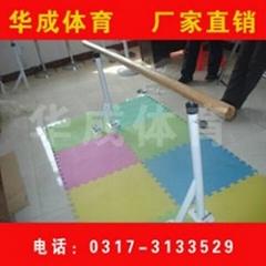 4米濟南市舞蹈把杆、青島市舞蹈把杆、淄博市舞蹈把杆
