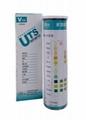 多项尿液分析试纸 4