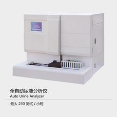 BT3000全自动三分类血细胞分析仪