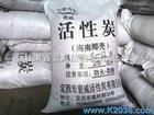 成都水處理椰殼活性炭 1