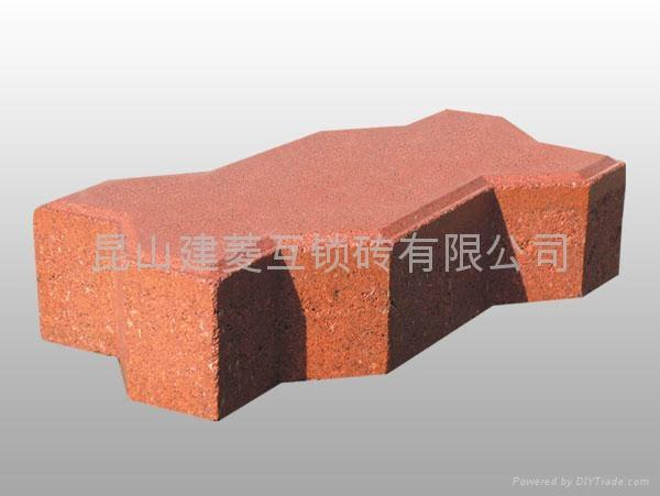 正益石,磨砂石 2