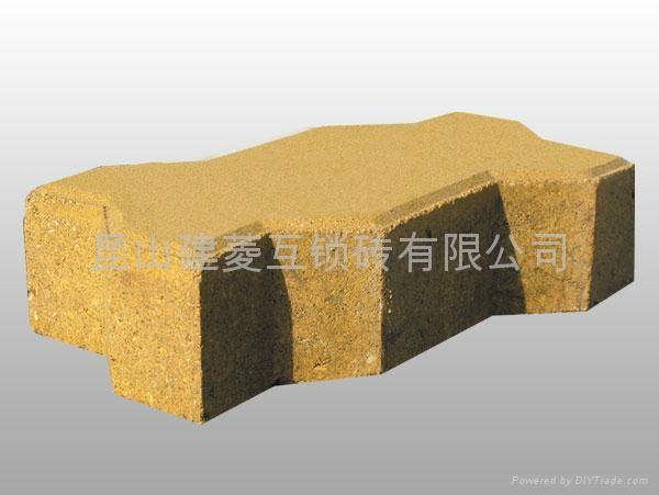 正益石,磨砂石 3