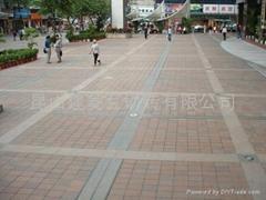 上海舒布洛克磚,常州舒布洛克磚,南通舒布洛克磚,揚州舒布洛克磚