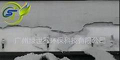 氧化鋁污泥脫水機
