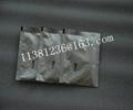 放热焊剂 3