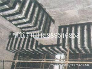 碳纤维加固 1