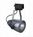 20W Dimming LED Track Light