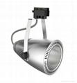 40W dimming  LED Track bulb
