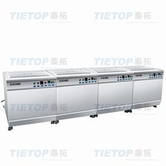 北京超声波清洗机