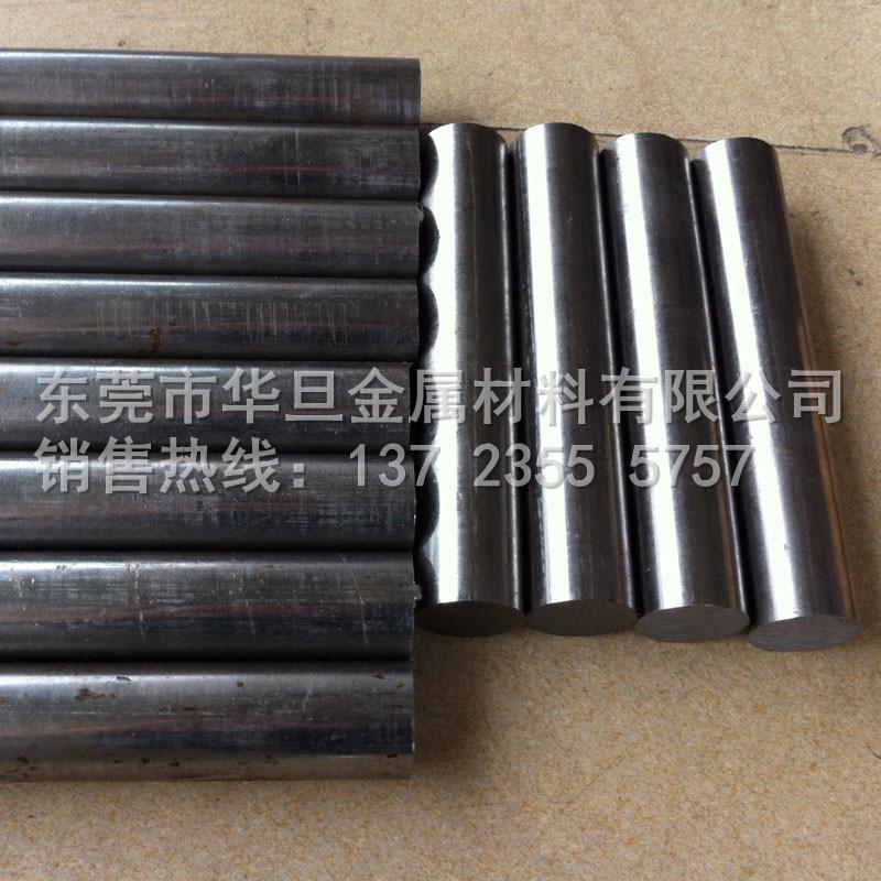 DC53 small round steel DC53 steel DC53 round bar 2