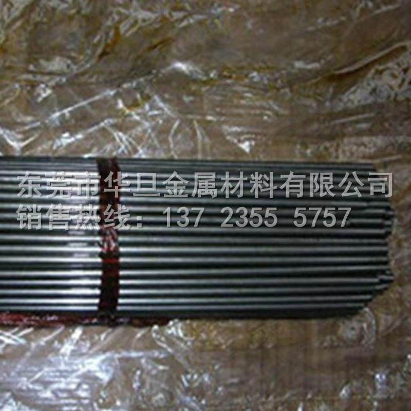 DC53 small round steel DC53 steel DC53 round bar 3