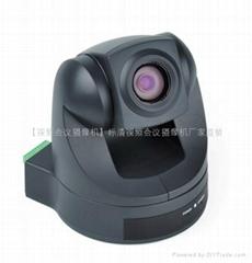 标清视频会议摄像机