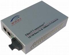 百兆单模光纤收发器