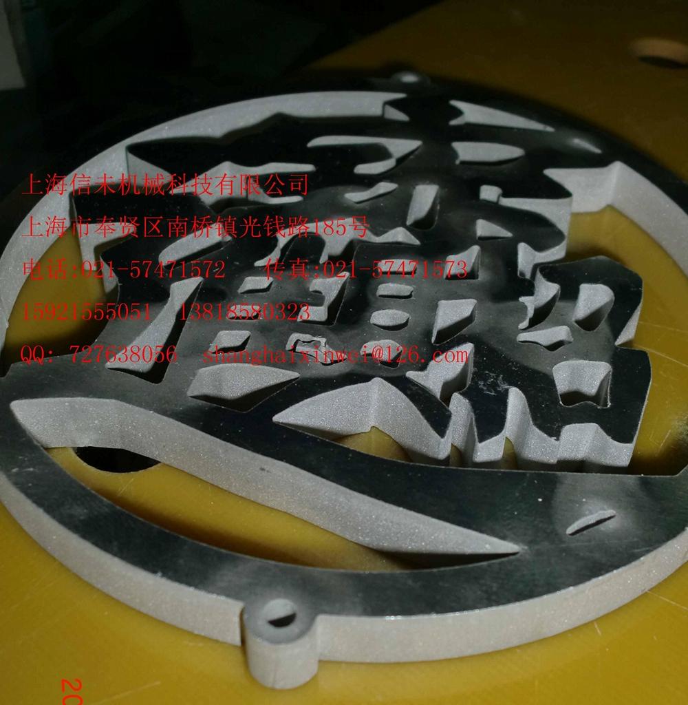水刀切割机械铝制零件 1