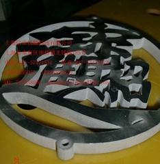 水刀切割機械鋁制零件