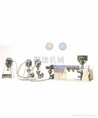 Shanghai granulation machine