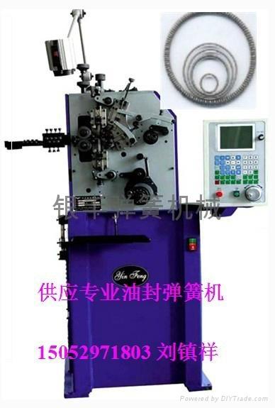 江蘇油封彈簧機 2
