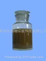 常州液體10%聚氯化鋁