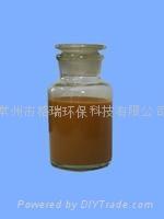 南京聚合氯化鋁