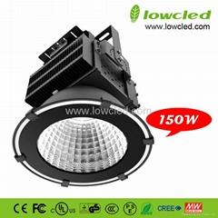 150W high power IP65 LED