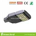 IP65 40W Osram High power MEAN WELL led