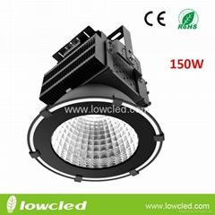 150W high power IP65 COB