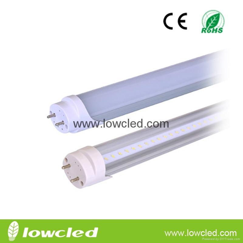 25W 1500mm LED Tube Light T8