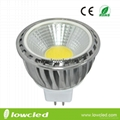 5W MR16 LED high power spot light with
