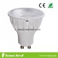4.5W GU10 LED COB spot light with CE,