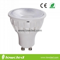 4.5W GU10 LED COB dimmable spot light
