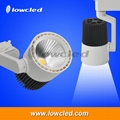 20W/30W COB LED Track Light with CE, RoHS.