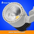 20W/30W COB LED Track Light with CE, RoHS. 2