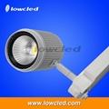 30W/50W COB LED Track Light for