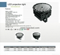 250W OUTDOOR CREE LED led Projection light with 5years warranty