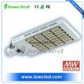 IP65 adjustable 120W/160W/200W CREE,