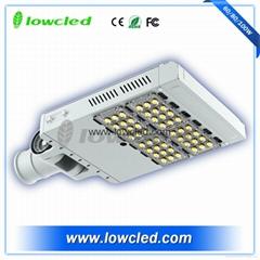IP65 adjustable 60W/80W/