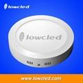 CE, EMC, LVC ROHS認証8寸22瓦圓形LED面板燈 1