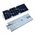 IP65 25W/30W/40W/50W/60W/90W all in one integrated solar led street light