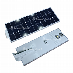 IP65 25W/30W/40W/50W/60W/90W all in one integrated solar led street light