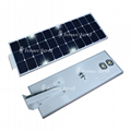 IP65 25W all in one integrated solar led street light with PIR sensor