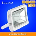 30W high power led floodlight with 3years warranty
