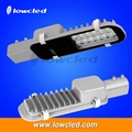 12W High power Epistar LED STREET LIGHT IP65 CE, ROHS, PSE,UL