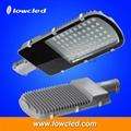 60W High power Epistar SOLAR LED STREET