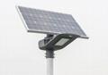 60Watt semi-integrated solar led street light, solar street lamp