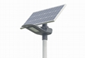 50Watt semi-integrated solar led street light, solar street lamp 1