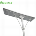 IP65 120W all in one integrated solar led street light