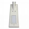 IP65 20Watt all in one integrated solar streetlights, garden lamp 2