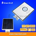 IP65 12Watt all in one integrated solar