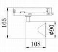 Lowcled 25W cob led spot track light, high quality design LED track light 5